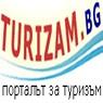 TURIZAM.bg - порталът за туризъм, почивки, екскурзии