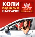 891_rent-a-car-sofia.jpg